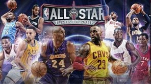 ​NBA All Star: hora y canal de transmisión en vivo [VIDEO]
