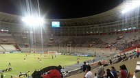 Sporting Cristal vs. The Strongest: poca gente en el Estadio Nacional