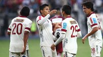 Final. Universitario 1-1 UTC -Revive el Minuto a minuto-Copa Inca