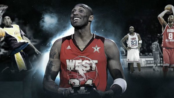 NBA All Star Game en vivo: Sigue el último juego de Kobe Bryant / Foto: Twitter