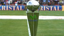 Play Off 2013: Este trofeo se llevará Real Garcilaso o Universitario
