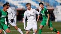 Real Madrid: Martin Odegaard debutó con camiseta blanca en amistoso [VIDEO]