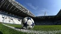 Champions League: final del 2020 se jugaría en impensado país