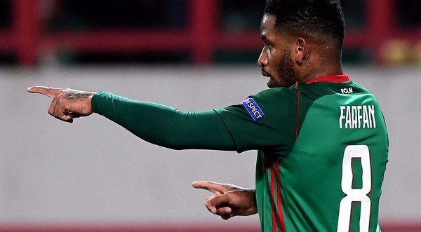 Jefferson Farfán: mira el golazo que anotó en la Europa League